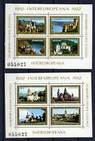 HB RUMANIA / ROMANIA año 1982 yvert nr.153/54 nueva Colaboración Intereuropea