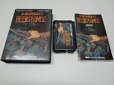 Midnight Resistance Sega Megadrive Japan