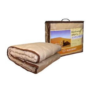 Leichte Bettdecke Kamelhaar 155x220 cm Steppbett Decke