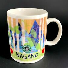 Starbucks Coffee 2009 Japan NAGANO City OLD LOGO Art Mug Cup 400ml