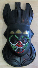 Small Beaded African Style Wall Hanging Mask
