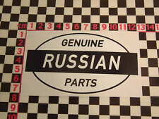Ed Roth Style Russian Genuine Parts Sticker - Lada Moskovitch Gaz UAZ Moscow