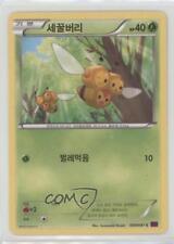2015 Pokémon Ancient Origins (Bandit Ring) Base Set Korean #009 Combee Card 2f4