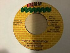 "Daweh Congo - Rocky Foundation / Version 7"" DJam Records  mp3 Listen"