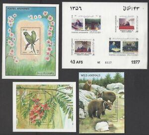 Afghanistan 1977-96 miniature sheet selection MNH (7)