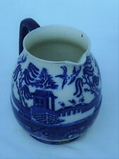 """DOULTON """"WILLOW"""" LARGE ANTIQUE HOT WATER JUG less pewter lid C1900"""