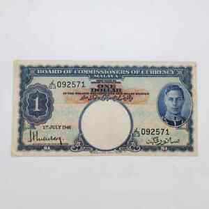 Straits Settlements Malaya KGVI 1941 1 dollar vf
