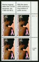 #3081 32c Breast Cancer Awareness, Plt Blk [P11111 UR], Mint **ANY 4=FREE SHIP