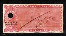 INDIAN PRINCELY STATE QV MOHAMMADGARH 1RS CF REVENUE RARE OLD FISCAL STAMPS #C9