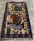 Hand Woven Made Vintage Afghan Horse Pictorial Salt Bag Area Rug 3 x 2 Ft