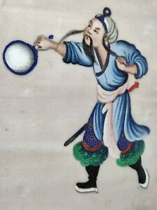 Antique Chinese Framed Rice Paper Pith Art - Figure w Mirror Watercolour