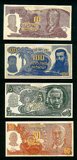 Bank of Israel 1969 3rd Series Banknotes - 4 Rectangle Silver Medals 110x55mm