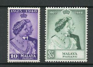 MALAYA PAHANG  SG 47-8 1948 ROYAL SILVER WEDDING PAIR MNH