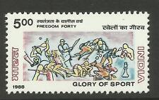 INDIA 1988 Glory of Sport 1v MNH CRICKET SQUASH TENNIS CHESS BOXING SHOOTING