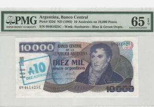 1985 ARGENTINA 10 Australes on 10000 PESOS PMG65 EPQ GEM UNC【P-322d】