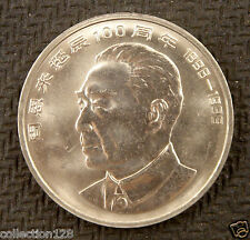 New listing China Commemorative Coin: The Centenary of Birth of Zhou Enlai