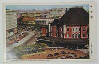 Tokyo Station Japan Vintage Postcard