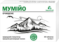 SUPERFOOD,Shilajit 30 tablets×0,2 gm Mumijo,Altai.Kyrgyzstan,Post from London