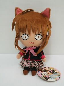 """Little Busters! Rin Natsume Key Visual Art SK Japan 7"""" Plush TAG Toy Doll Japan"""