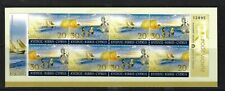 CYPRUS SG1073A, 2004 EUROPA BOOKLET PANE MNH