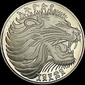 ETHIOPIA. 25 Cents, 1977 - Roaring Lion Equality, Proof, RARE