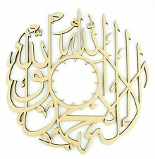 Arabic Calligraphy Kalima Clock Surround Circle Design Islamic Wall Art Gift