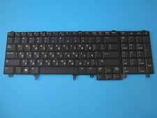 Tastatur Hebrew Dell Precision M4600 M4700 M6600 M6700 Israeli 07T429 Backlit