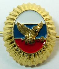 "Original Russian MVD MIA Security Guard ""Owl with Key"" Hat Cap Badge Pin Metal"