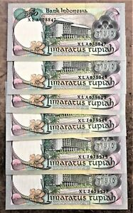 WHOLESALE - 6 (SIX) INDONESIA 500 RUPIAH PICK # 117 of 1977 REPLACEMENT ALL UNC