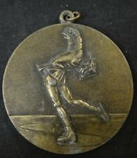 Vintage Ice/Figure Skating Themed Bronze Metal. c 1930's. 58.5mm