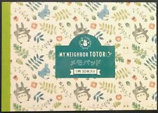 Totoro Letter Pad Stationery - Cute Kawaii Japanese Studio Ghibli Writing Paper