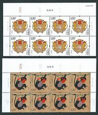 China 2016-1 New Year of Monkey 2V Block of 8 Top Factory Chinese Zodiac 猴年
