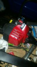 HYPER TOUGH Lawn Trimmer H2500 **PARTS ONLY** (PSC003714)