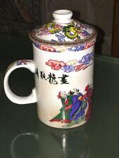 Théière Solitaire Porcelaine De Chine Signée