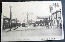 CHINA DAIREN (DALNY) SHINANO STREET & ST TRAM 1900s