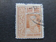 A5P17 Thailand Siam 1917 London printing 2s Perf 14 used #42
