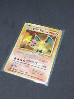Charizard Base Set Japanese Basic 1996 Holo Pokemon DAMAGED