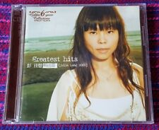 Julia Peng ( 彭佳慧 ) ~Greatest Hits (Julia Peng 2002) ( Malaysia Press ) Cd