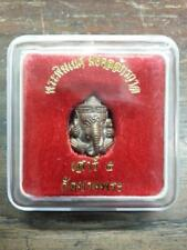 Powerful Phra Pikaned for wealthy x 1 piece -Wat Bangphra Special Edition 2556