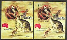 Indonesia 2013 Mi.No.Block 229-300 Indonesien Animals Australia 2 ssh MNH**