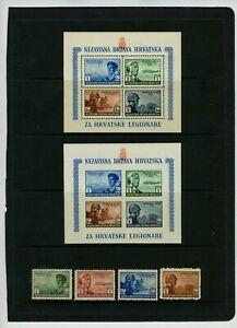 Croatia NDH 1943 legions in Russia...MNH**!!!E1056