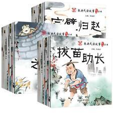 30pcs Chinese Idiom Story book 国学经典中华成语故事绘本图画书 儿童读物