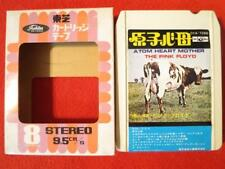 PINK FLOYD ATOM HEART MOTHER JAPAN 8 TRACK CARTRIDGE TAPE ULTRA RARE UNSEEN