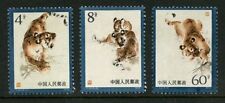 Cats Chinese Stamps