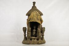 """Ornate Baule Shrine Figure 26"""" - Ivory Coast - African Art"""