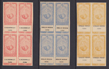 Egypt Feltus 244, 246, 247 NGAI. 1899 Large typographed cigarette revenue blocks