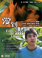 "Lee Chi-Kin ""End Of Love"" Guthrie Yip Drama HK 2008 All Region NEW DVD"