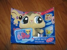 NIP Littlest Pet Shop LPSO Pet Squirrel Plush New