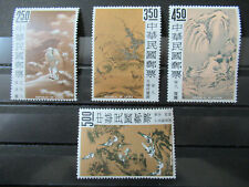 CINA TAIWAN 1966 SERIE COMPLETA N. 599-602 NUOVA ** MNH VAL. CAT. € 67,00