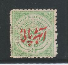 INDIA HYDERABAD STATE 1930, 8P on 1/2An. GREEN SG40b (PERF. 11) USED STAMP RARE.